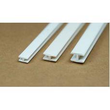 Rab 450-52/3 - Lišta spojovacia, plochá, svetlosť 1,5 mm, jeden kus